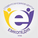 www.ezikopedia.com